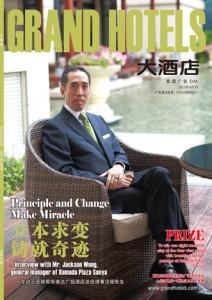 Grand Hotels2013-04-01